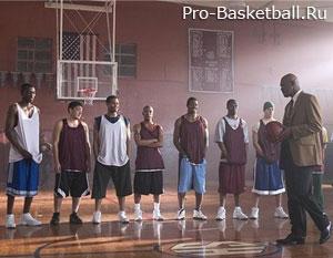 Психологическая подготовленность баскетболиста